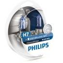 Галогенные лампы Philips Diamond Vision H7 5000K 12V 55W - 2шт.