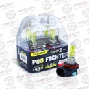 Галогенные автолампы Avantech H11 Fog Fighter 3000K 12V 55W (100W) - 2 шт.